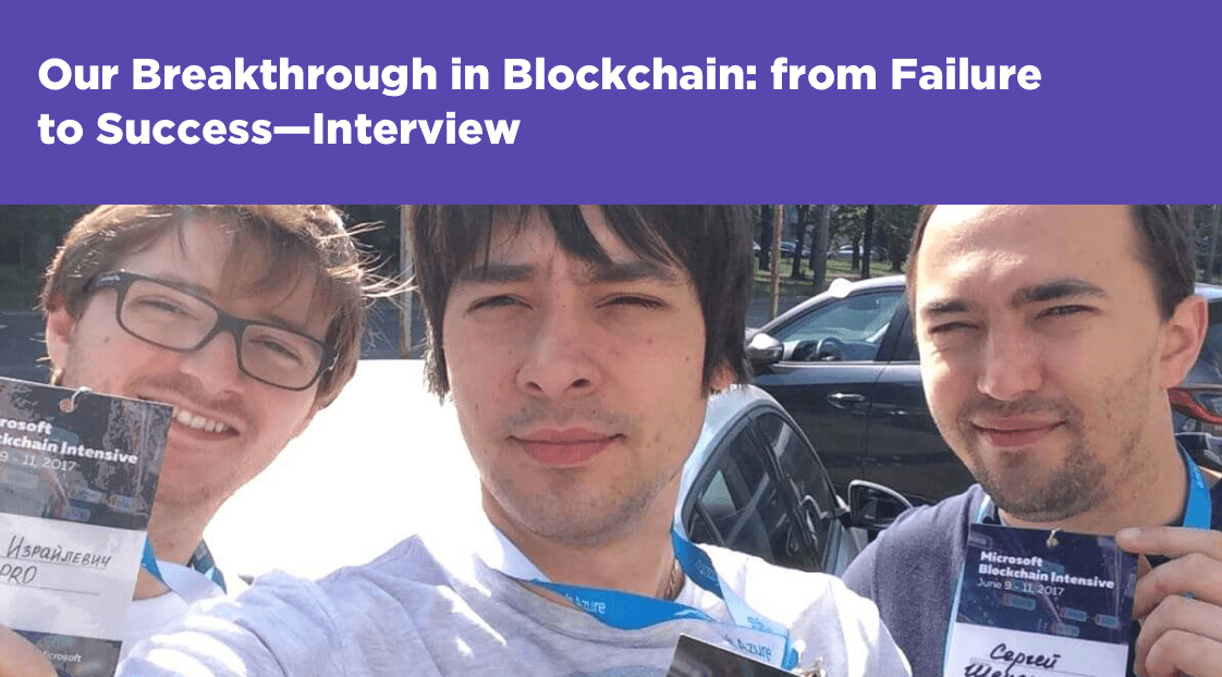 Our Breakthrough in Blockchain: from Failure to Success—Interview